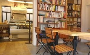 קוק בוק קפה מטלון (צילום: אביבית פריאל אביחי,  יחסי ציבור )