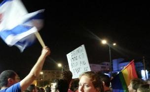 העצרת בגן מאיר (צילום: אור לאוטרבך, מעריב לנוער)