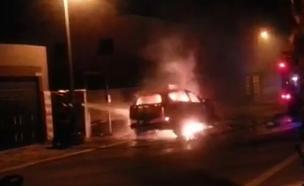 הצתת רכב ראש עיריית קריית ים (צילום: דובר משטרת חוף)