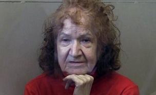 סבתא רוצחת סדרתית (צילום: east2west news)