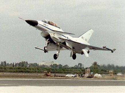 הלביא הישראלי (צילום: תעשייה אווירית)
