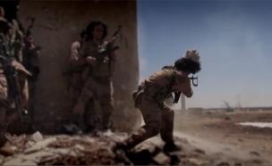 הלחימה העזה נמשכת (צילום: מתוך סרטון תעמולה דאעש)