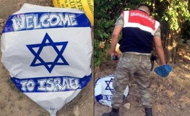 """""""ברוכים הבאים לישראל"""" (צילום: התקשורת טורקית)"""