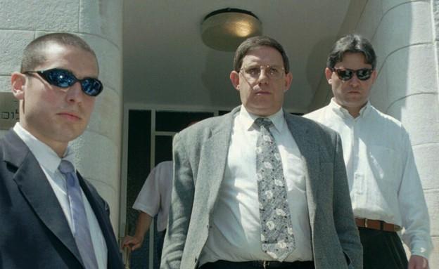 כרמי גילון 1996 (צילום: שימי ל-, AP)