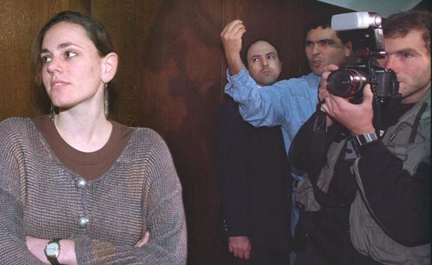 מרגלית הר שפי 1997 (צילום: נתי הרניק ל- AP)