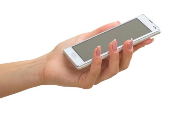 סלולרי (צילום: ThinkStock)