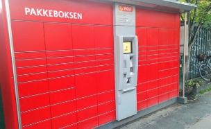 תיבות דואר אוטומטיות בדנמרק (צילום: אמיתי זיו | TheMarker)