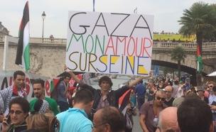 מפגינים פלסטינים בפריז, היום (צילום: חדשות 2)