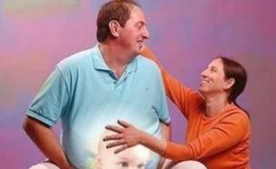 תמונת הריון מוזרה