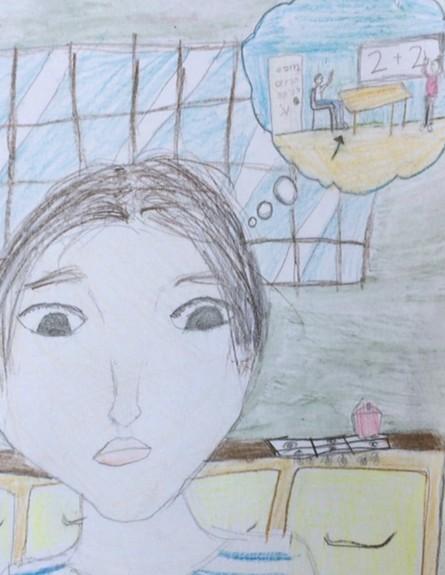 רות בת 9
