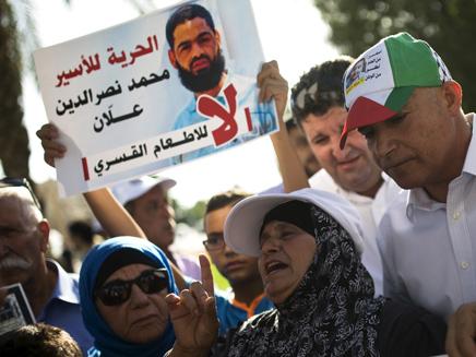 הפגנות למען שחרורו, ארכיון