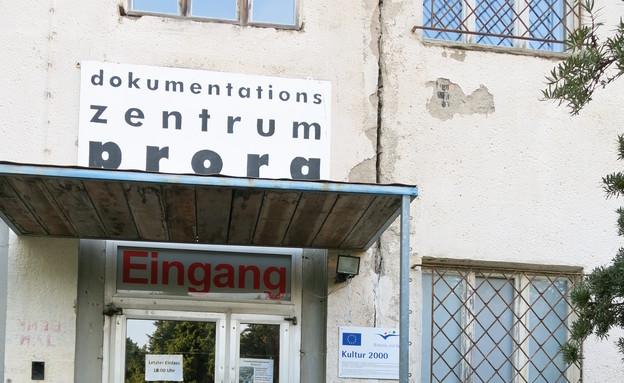 אתר הנופש בפרורה -הכניסה למרכז התיעוד (צילום: לירון מילשטיין)