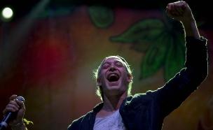 הניצחון של מתיסיהו (צילום: אימג'בנק/GettyImages, getty images)
