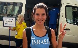 חנה קנייזבה (צילום: אורן בוקשטיין, איגוד האתלטיקה)