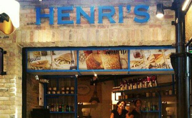החנות בשרונה, ארכיון (צילום: עמוד הפייסבוק של הנרי'ס)