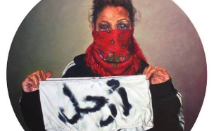 """שאדי אל זקזוק בתערוכת """"דיסמאלנד"""" (צילום:  Photo by Flash90, פייסבוק)"""