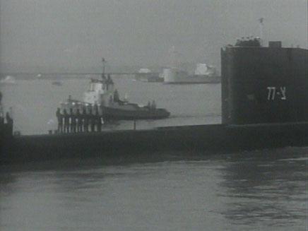 הצוללת דקר, ארכיון