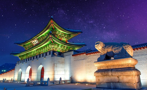 דרום קוריאה, main (צילום: באדיבות smartair)