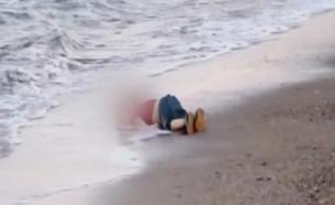 """""""הילדים החליקו לי מהידיים"""" (צילום: cnn)"""