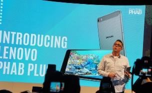 Lenovo Phab Plus, סמארטפון ענק של לנובו (צילום: אהוד קינן, ברלין, NEXTER)