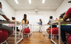 בית ספר לילדים עם הפרעות קשב (צילום: סטודיו רועי מזרחי)