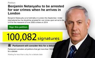 העצומה חצתה את 100 אלף החתימות