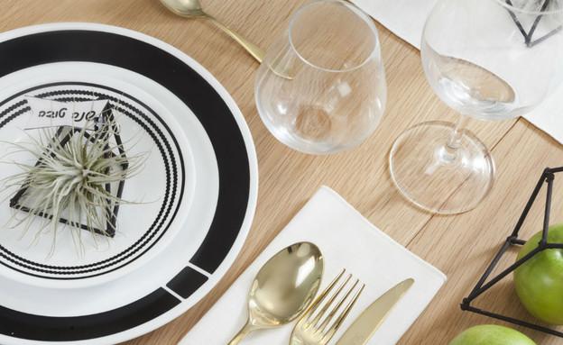 שולחן ראש השנה, מתנה לאורחים (צילום: צילום ועריכה טטיאנה פאוטוב)