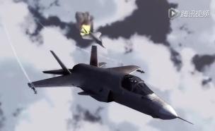 סין מאיימת על ארצות הברית (צילום: מתוך הסרטון)