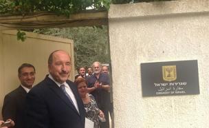 שגרירות ישראל בקהיר, ארכיון (צילום: שגרירות ישראל)