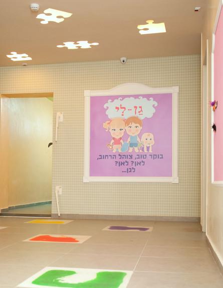 גני ילדים 35, גופי תאורה בייצור מיוחד על פי תכנית של המעצבת (צילום: דנה ישראלי, עיצוב-ליאת עברון)