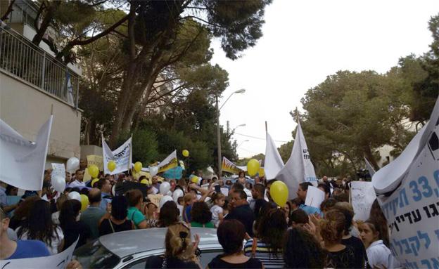 ההפגנה בחיפה, הערב (צילום: פוראת נסאר, חדשות 2)