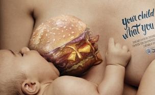 """""""התינוק שלך אוכל את מה שאת אוכלת"""" (צילום: sprs)"""
