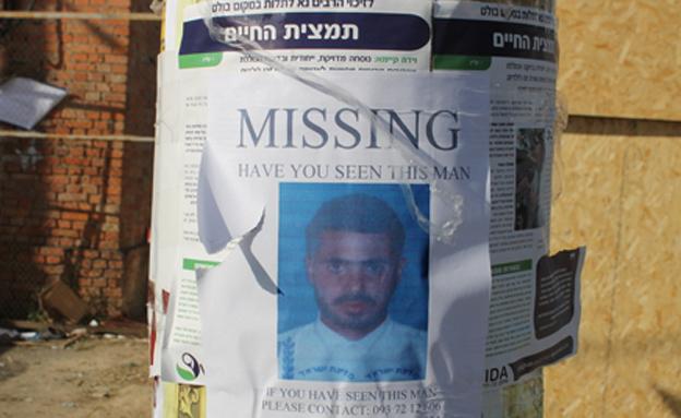 כרזות עם דיוקנו של אוחנה באומן (צילום: חדשות 24)