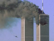 פיגועי ה- 11 בספטמבר בניו יורק (צילום: רויטרס)