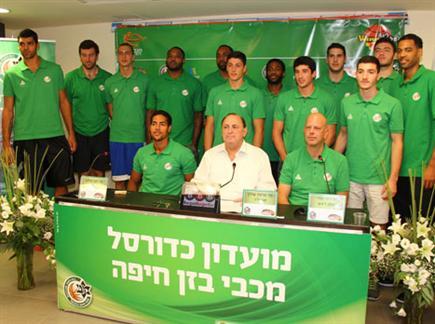 מכבי חיפה פותחת עונה (פייסבוק) (צילום: ספורט 5)