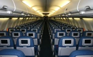 מטוס נוסעים (צילום: ויקיפדיה)