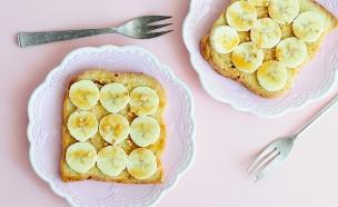 פרנץ' טוסט בננה (צילום: שרית נובק - מיס פטל, אוכל טוב)