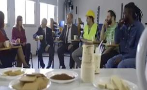 סרטון התעמולה של הליכוד שעורר זעם