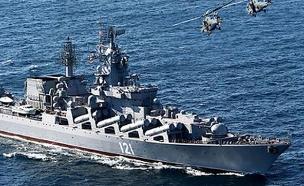 """הספינה """"מוסקווה"""" בדרכה לתרגול (צילום: cnn)"""