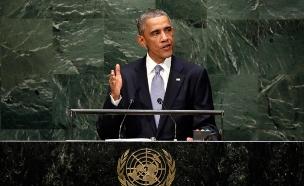"""ברק אובמה בעצרת האו""""ם (צילום: חדשות 2)"""