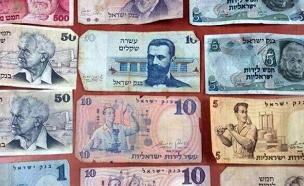 סיורים בעקבות השטרות, בנק ישראל (צילום: דוברות חטיבת המשטרה מרחב ירקון)