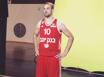 הלפרין. מחכה לעונה חדשה (אינסטגרם הפועל ירושלים) (צילום: ספורט 5)