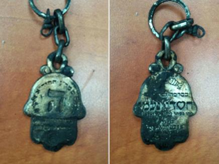 מחזיק המפתחות שהציגה המשטרה