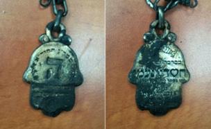 מחזיק המפתחות שהציגה המשטרה (צילום: משטרת ישראל)