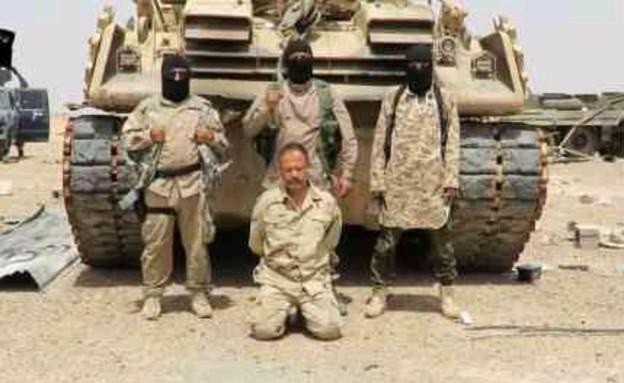 צבא עיראק (צילום: mashreghnews.ir)