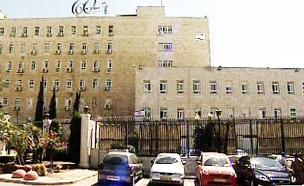 משרד ראש הממשלה, ארכיון (צילום: חדשות 2)