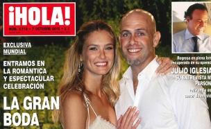 בר רפאלי כלה (צילום: שער מגזין הולה!)