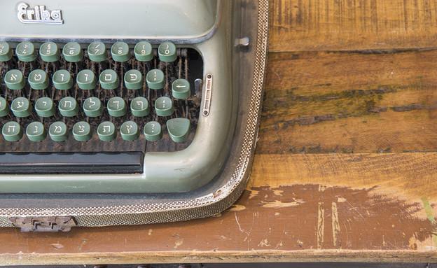 לירן בן איבגי , מכונת כתיבה (26) (צילום: עידן גור)