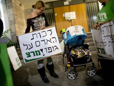 הפגנה למען אישה שלא מלה את בנה, נובמבר 2013