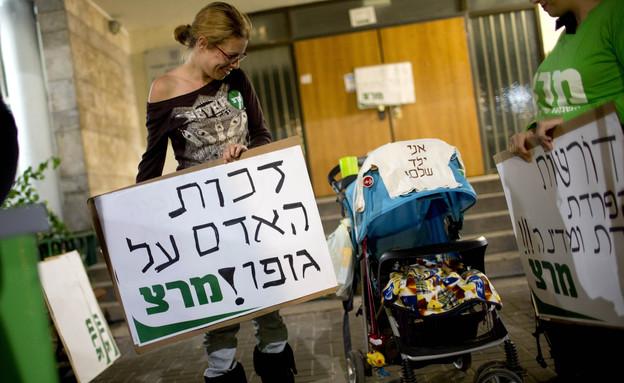 הפגנה למען אישה שלא מלה את בנה, נובמבר 2013  (צילום: AP עודד בליטי)